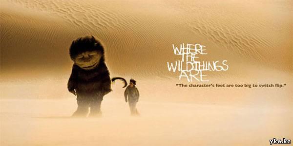 Там где живут чудовища - постер к фильму