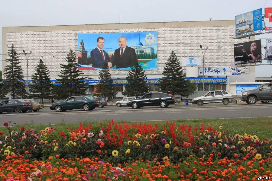 Назарбаев прибыл с рабочей поездкой в Усть-Каменогорск, 7 сентября встретится с Медведевым