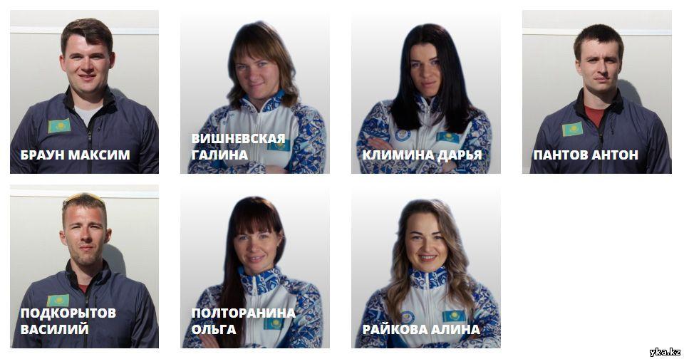 Казахстанские биатлонисты оправданы