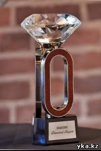 Бриллиантовая лига, главный приз бриллиант