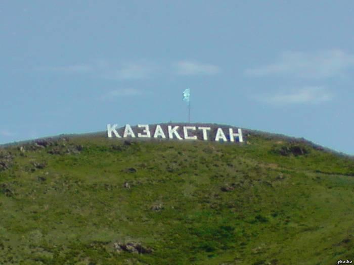 Картинки на природу казахстана