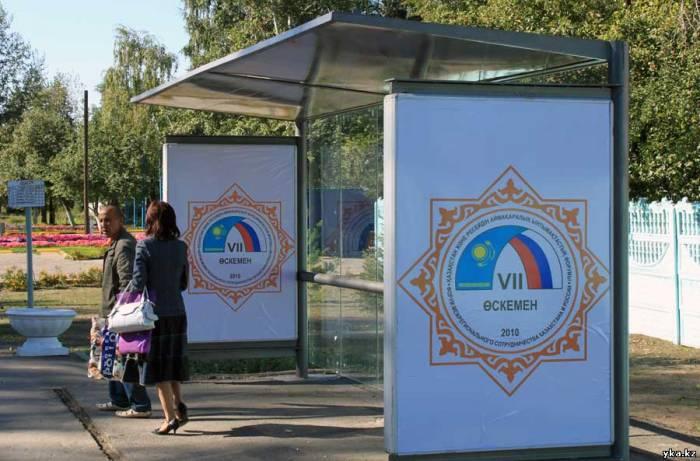 Усть-Каменогорск, новые остановки с прозрачными стенами из пластика