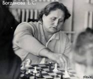 Богданова Е. С., турнир по шахматамам памяти Богдановой в Усть-Каменогорске
