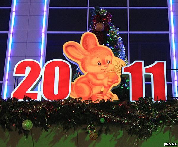 Усть-Каменогорск, Новый год, День Независимости, центральная площадь, акимат