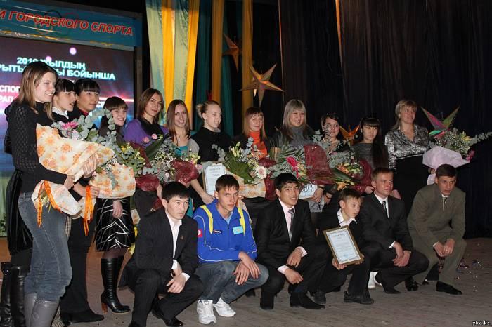 Усть-Каменогорск - итоги спортиного года - лучшие спортсмены