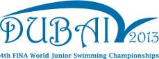 г. Дубай проходит 4-й Чемпионат мира по плаванию среди юниоров 2013