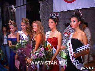 Конкурс красоты в усть каменогорске