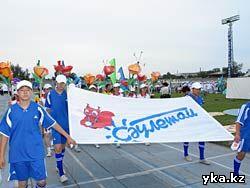 саулетай - спортивные игры на приз акима ВКО