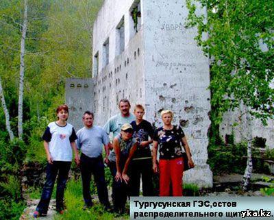 Тургусунская ГЭС, фото, Восточный Казахстан, история