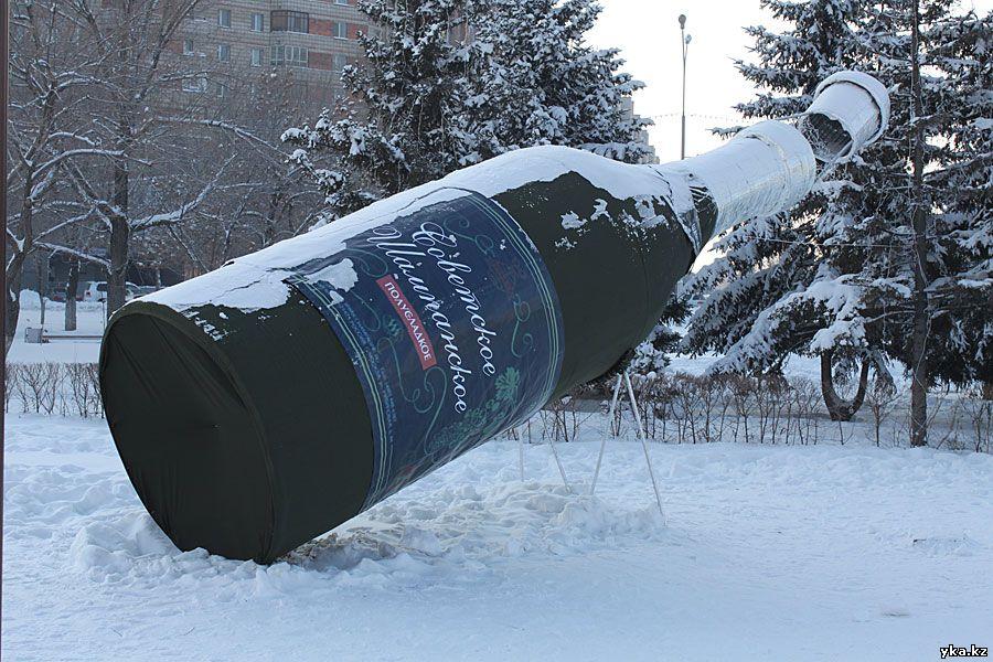 Огромная бутылка шампанского установлена на центральной площади Усть-Каменогорска