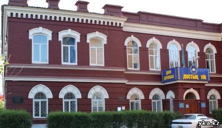 Областной дом дружбы народов в Усть-Каменогорске