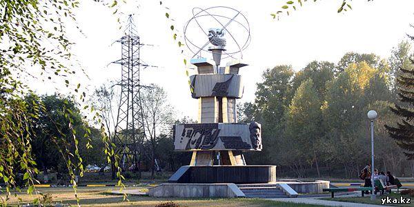 Символ уранового производства в Усть-Каменогорске