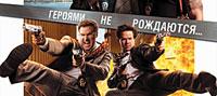 Копы в глубоком запасе в кинотеатрах Усть-Каменогорска