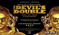 Двойник дьявола в кинотеатре ЭХО