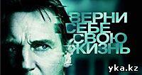 """Сегодня в кинотеатре Kinoplexx - Усть-Каменогорск - новый фильм """"Неизвестный"""""""