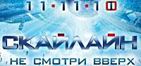 Новые фильмы в кинотеатрах Усть-Каменогорска