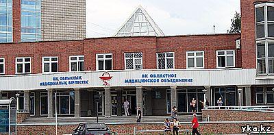 Диагностический центр ВКО в Усть-Каменогорске