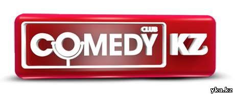 В Казахстане запустят Comedy Club KZ