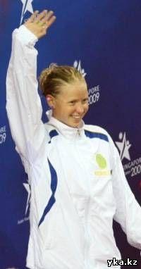 Екатерина Руденко - сборная казахстана по плаванию