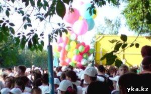 Народные игры, Усть-Каменогорск, парад открытия.